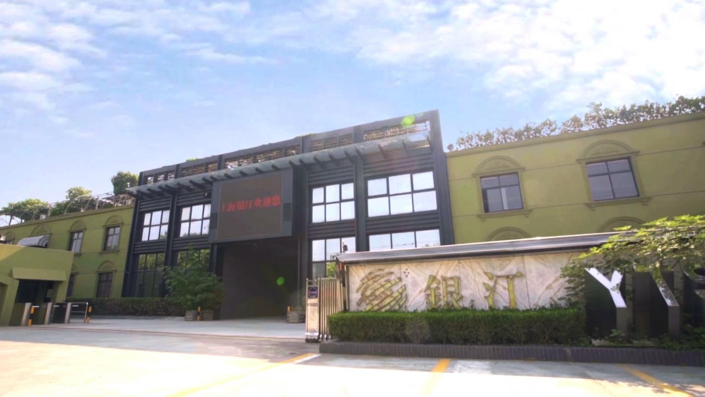 上海银汀创新不锈钢发展有限公司