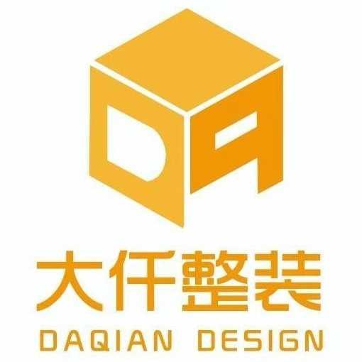 大仟国际设计